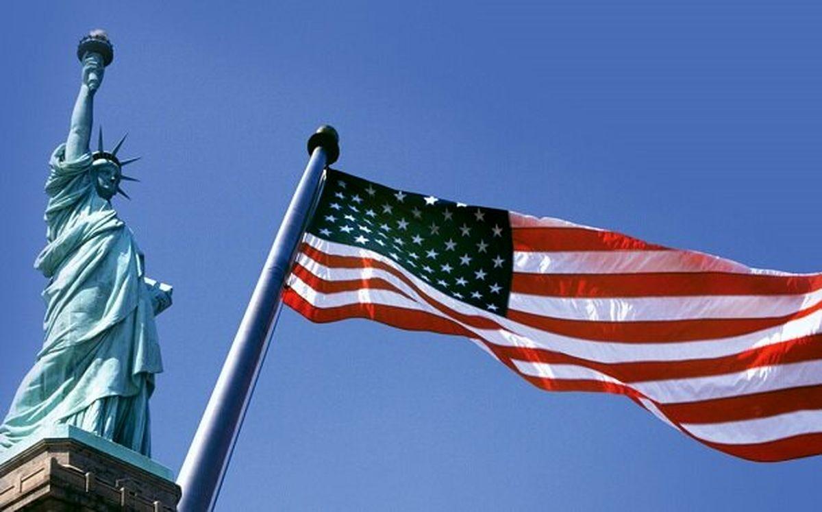 کسری بودجه آمریکا به بیش از ۴تریلیون دلار رسید
