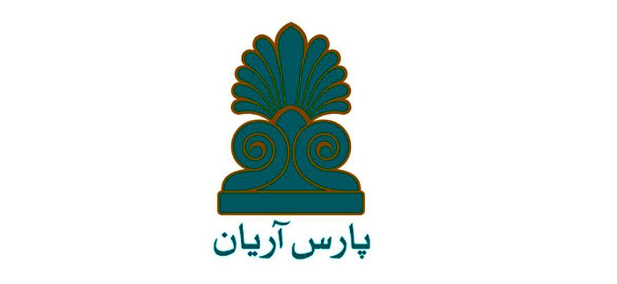 مجتبی کباری با شرکت سرمایه گذاری پارس آریان خداحافظی کرد