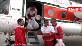 امدادرسانی هوایی به مردم گرفتار در سیل جازموریان +فیلم