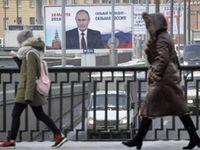 رئیس جمهور روسیه چگونه انتخاب میشود؟