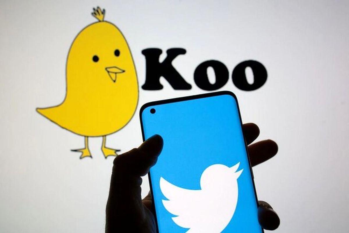 کوچ دستگاه های دولتی هند از توییتر به اپلیکیشن بومی