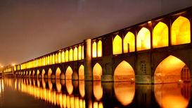ایران زیبای من (۲) – اصفهان +فیلم