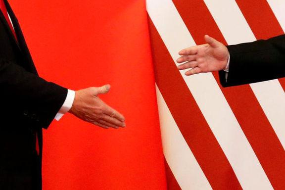 توافق تجاری آمریکا و چین فشار بر اقتصاد جهانی را کاهش داد
