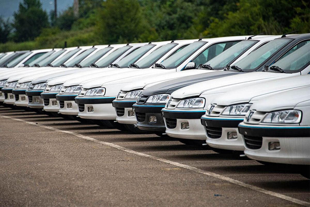 تغییر جدید در پیش فروش خودرو