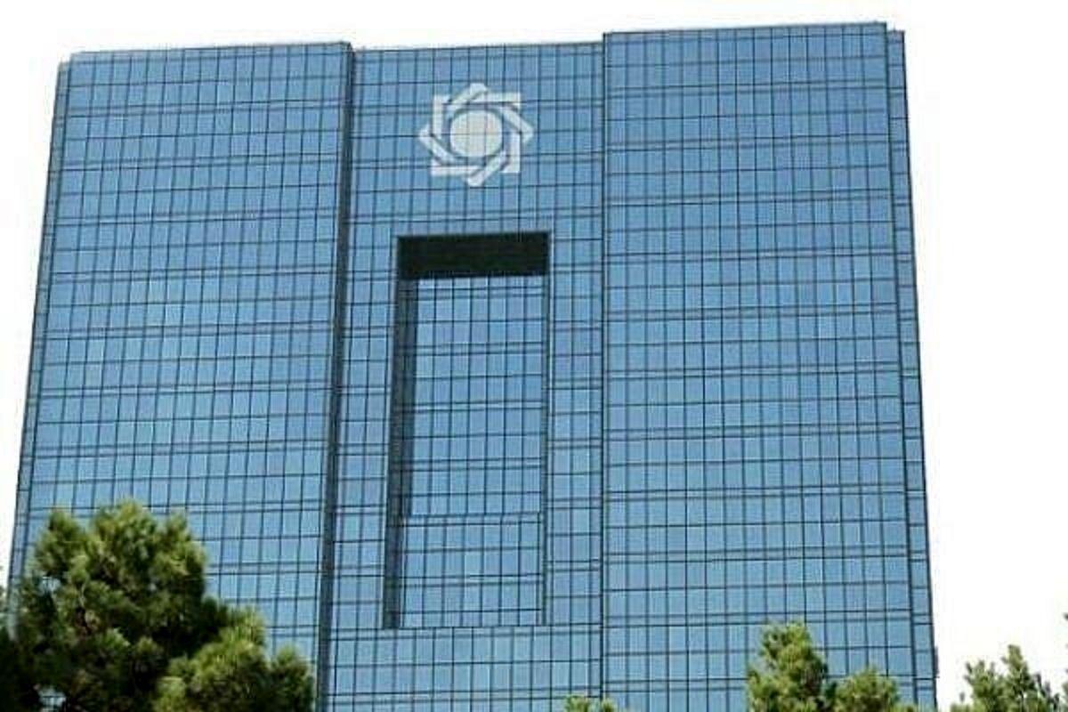 کاهش سهم بدهی بانکها به بانک مرکزی از پایه پولی