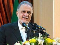 ۴ برابر شدن ذخایر عناصر نادر خاکی ایران