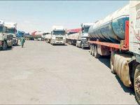 هشدار از دست رفتن بازار افغانستان برای هیدروکربوریها