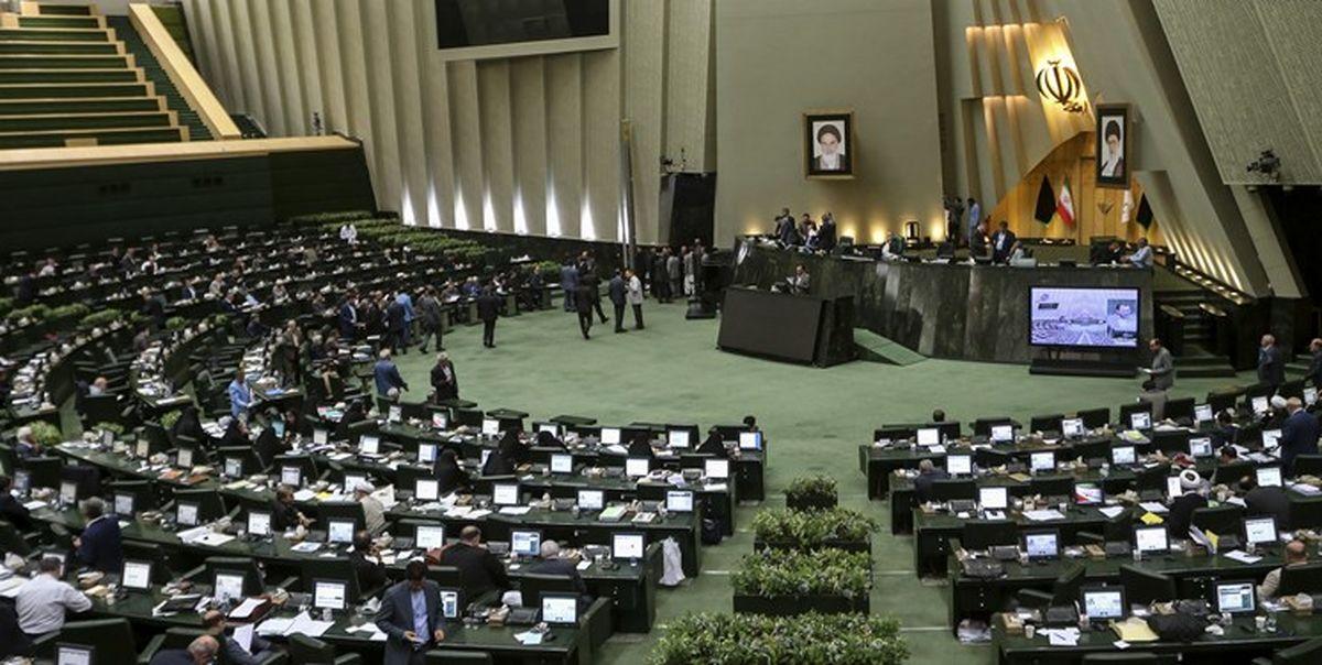 جزییات طرح تشکیل ۲وزارتخانه جدید در مجلس