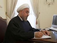 نامه رییسجمهور به سفرای کشورهای عضو برجام تسلیم شد