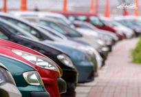 خودرو ۵ تا ۲۰میلیون تومان در بازار ارزان شد