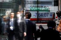 سقوط ۲.۵درصدی نیکی ژاپن