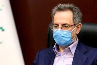 الزام دورکاری کارمندان در استان تهران!
