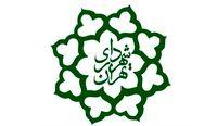 تشریح جزئیات بودجه سال۹۸ شهرداری تهران