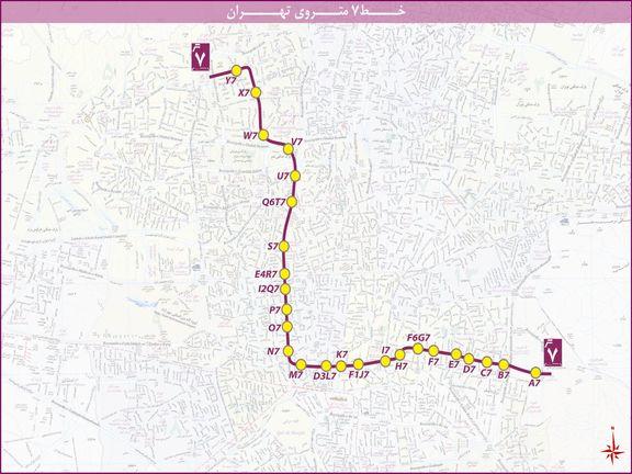 افتتاح خط 7مترو در هفته اول تیرماه/ لزوم تامین زمین از سوی دانشگاه آزاد برای امتداد خط