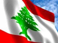 تشدید تحریم حزب الله توسط آمریکا