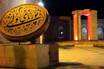 مقبره پوریای ولی شاعر و پهلوان نامدار ایرانی+تصاویر