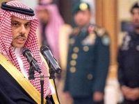 ریاض: اسرائیلیها نمیتوانند به عربستان سفر کنند