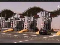 شهر اقتصادی ملک عبد الله +فیلم