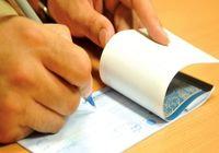 ۷۳۰هزار میلیارد ریال از طریق چک مبادله شد/ ۱۴۹هزار چک برگشت خورد