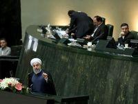 روحانی: یک تیم هماهنگ ۱۷نفره معرفی کردم +فیلم