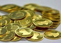 اختلاف 1میلیونی قیمت سکه قدیم و جدید