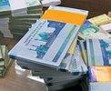 ۱۲۸۴۳.۴ هزار میلیارد ریال؛ سپردههای بانکی تهرانیها