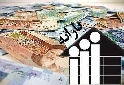رد لایحه بودجه به خاطر حذف یارانهبگیران