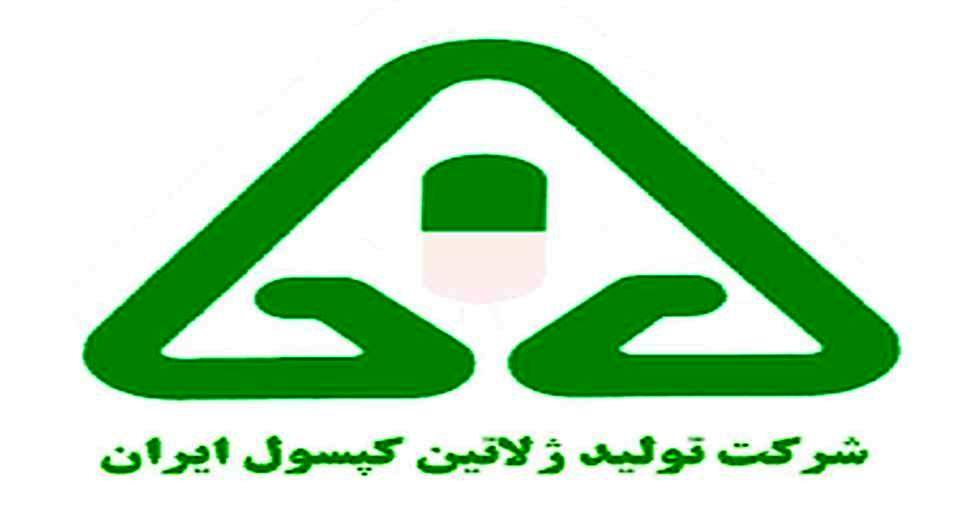 تولید ژلاتین کپسول ایران