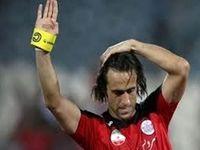 واکنش علی کریمی به حضور بانوان در ورزشگاه آزادی +عکس