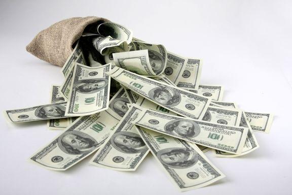 قیمت دلار بانکى به ١١٧٠٠رسید/ کاهش ١٥٠تومانى نرخ نسبت به ابتداى هفته