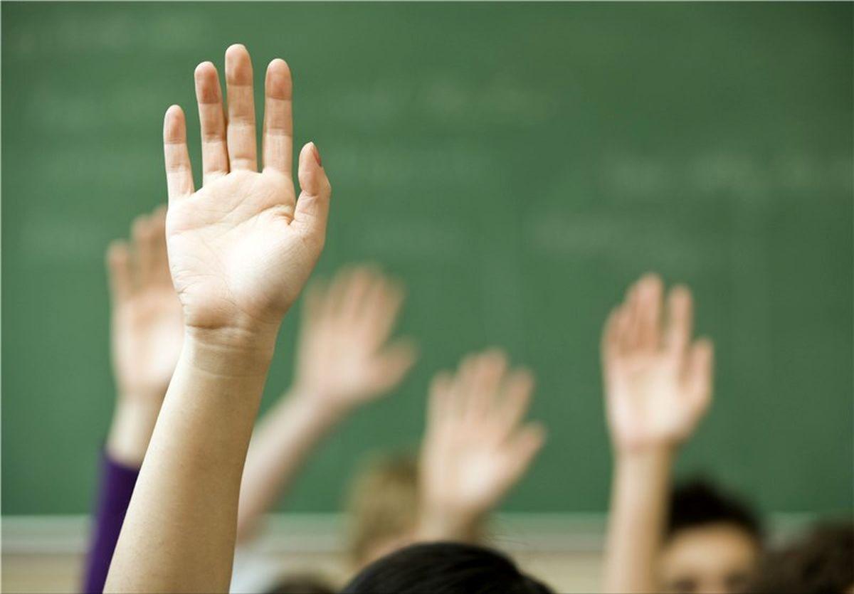 آغاز رسیدگی قضائی به پرونده آزار دانشآموزان