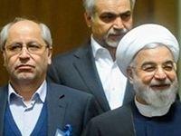 موافقت رییس جمهور با استعفای مسعود نیلی