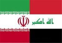 انتشار بخشی از متن بیانیه مشترک تهران-بغداد