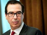 اعتبار 15میلیارد دلاری فرانسه به ایران بدون موافقت آمریکا امکانپذیر نیست