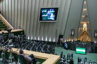 اجازه انتشار دو هزار میلیارد تومان اوراق مالی اسلامی
