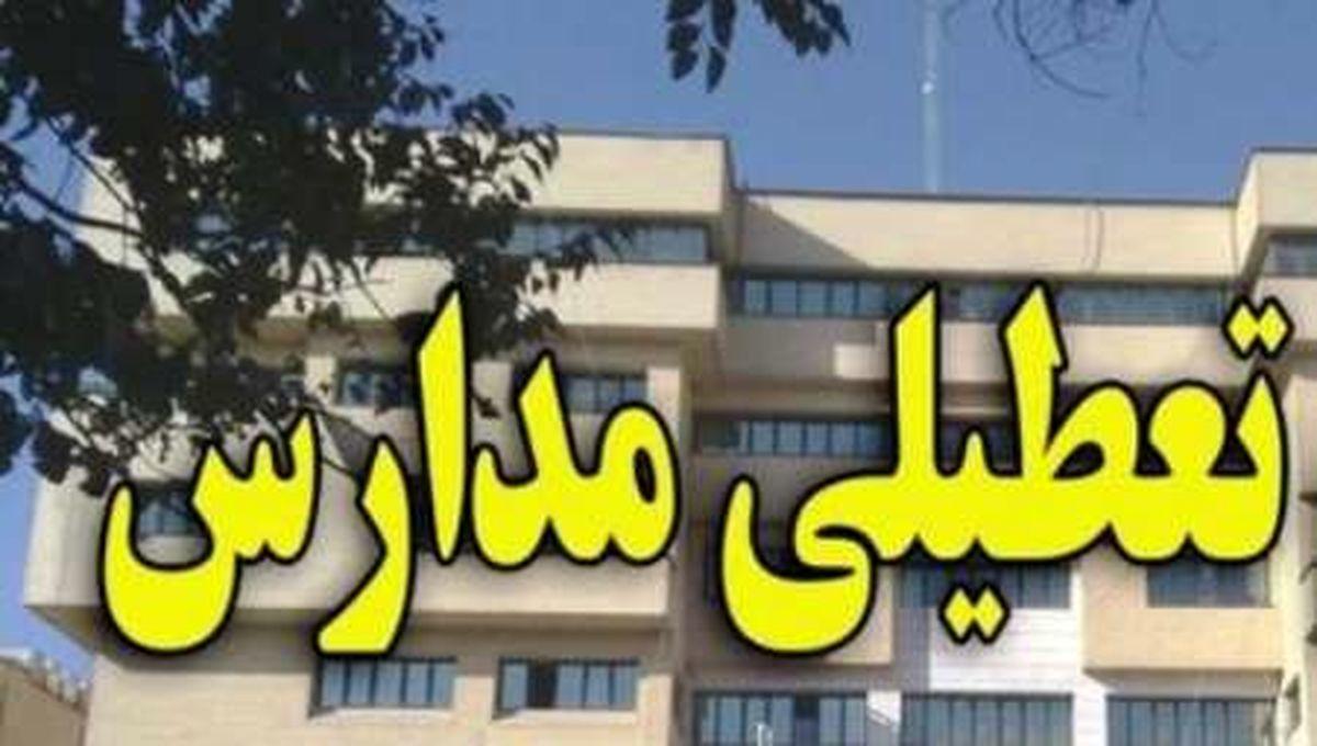 مدارس همدان تعطیل شدند