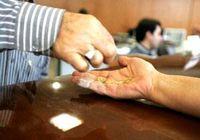 پیشفروش قطعی بیش از ۹۶هزار قطعه سکه در بانک ملی ایران