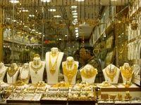 ویترین صنعت بیمه خالی از محصولات بیمهای طلا و جواهرات