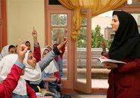 ۵ گروه شامل قانون استخدام معلمان حقالتدریس