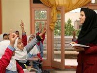 ۱۱۰میلیارد تومان حقالتدریس فرهنگیان پرداخت شد