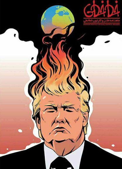 جدیدترین نقشه ترامپ لو رفت!  (کاریکاتور)