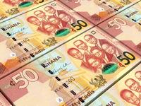 غنا در آینده نزدیک ارز دیجیتال منتشر میکند