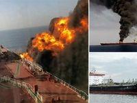 انفجار نفتکش حامل گاز ال پی جی در بندر ترکیه