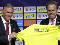کیروش رسما سرمربی تیم ملی کلمبیا شد +عکس