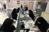 سهم زنان از کل بیمه شدگان ۲۰.۳درصد است