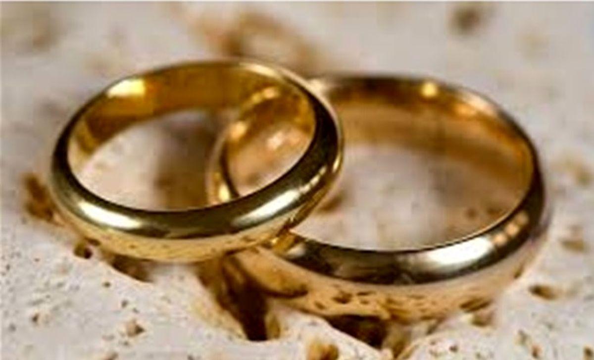 شرایط دریافت وام ۲۵میلیونی ازدواج فرزندان بازنشستگان