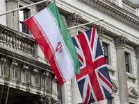 واکنش انگلیس به آغاز گام چهارم کاهش تعهدات هستهای ایران