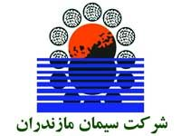 سیمان مازندران