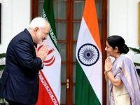 وزیر خارجه هند به ظریف تسلیت گفت