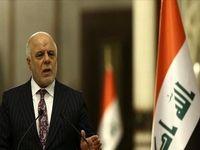 تلاش عراق برای حفظ تراکنشهای مالی با ایران
